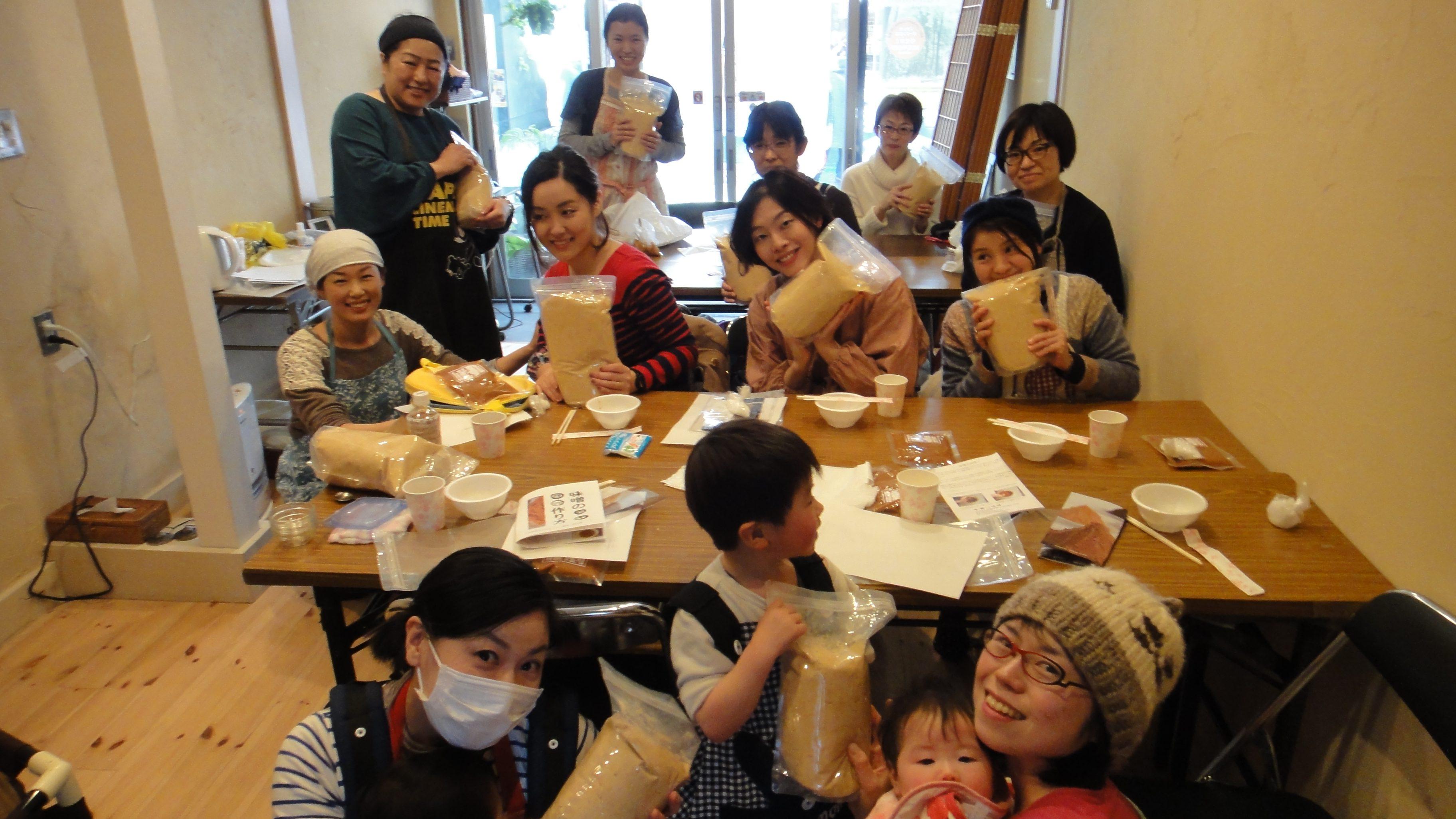 味噌作りイベント